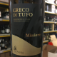 Dell'Angelo - Greco di Tufo 2015 MINIERE