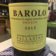 Barolo 2013 Ornato  - Palladino