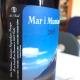 Mar y Muntanya 2015 Cotes Catalanes - Domaine de l'Horizon