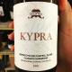 Verdicchio dei Castelli di Jesi Cl. Sup. 2018 Kypra